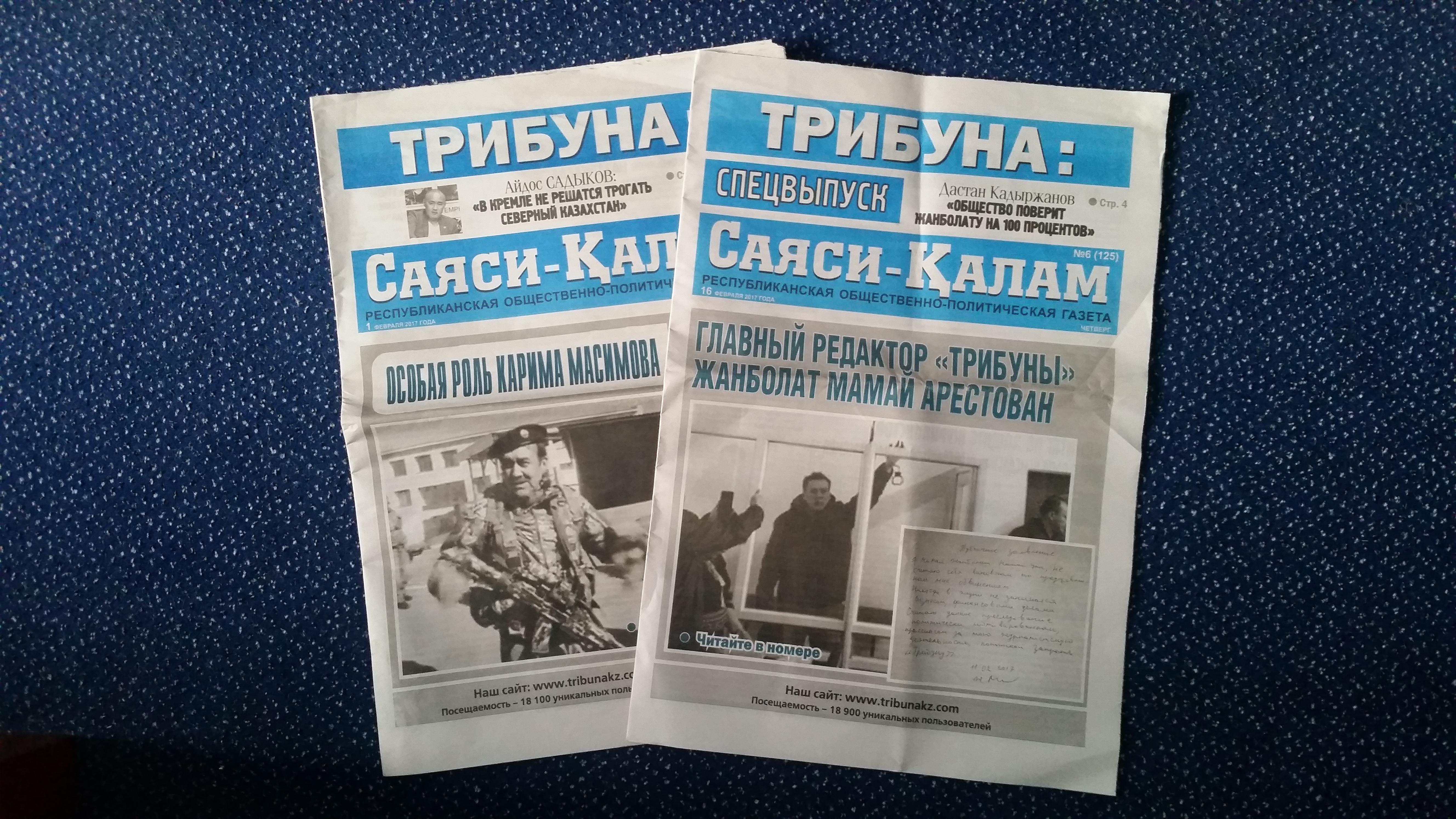 Die kasachische Zeitung Tribuna/Sayassi Kalam wurde eingestellt, nachdem der Chefredakteur Zhanbolat Mamay verhaftet worden war