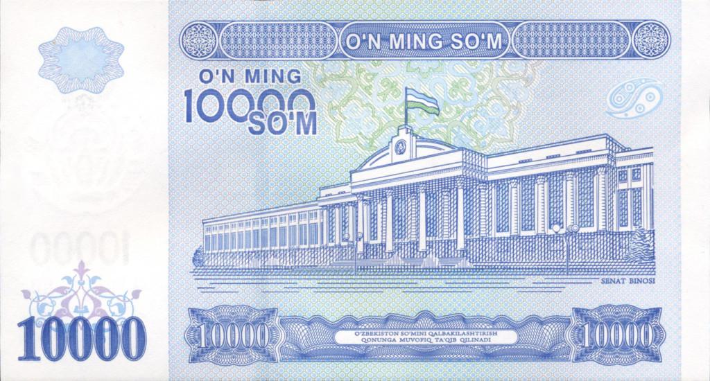 Der neue usbekische 10.000-Sum-Schein © zentrobank Usbekistan