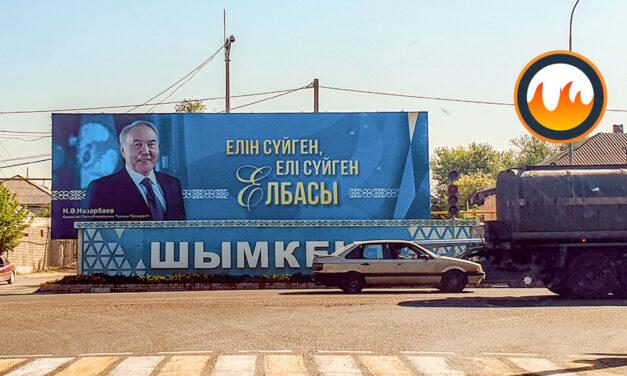 Shashlyk Mashlyk, der Zentralasien-Podcast (01): Umbruch in Kasachstan